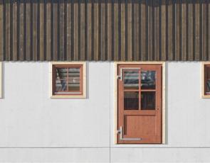 close up of house facade